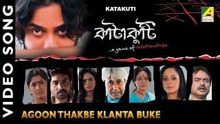 Agoon Thakbe Klanta Buke | Katakuti | New Bengali Movie | Video Song | Rahul, Silajit | Nachiketa