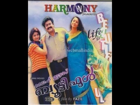 Life Is Beautiful 2000 | Malayalam Full Movie | Malayalam Movie Online | Mohanlal