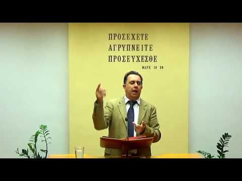 31.07.2019 - Α΄ Πετρου Κεφ 5:1-7 - Τάσος Ορφανουδάκης