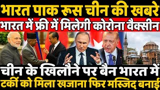 India ban china toys,china Nepal tie,India reject china claim,turkey find oil and gas ?