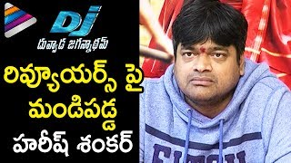 Harish shankar strong reply to reviewers and critics | duvvada jagannadham | allu arjun |pooja hegde