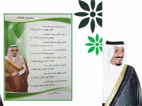 إنجازات الملك سلمان في مجال التعليم