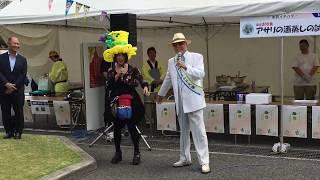 2017年6月18日 岡山中央卸売市場で開催された 「市民イチバデー」 TVド...