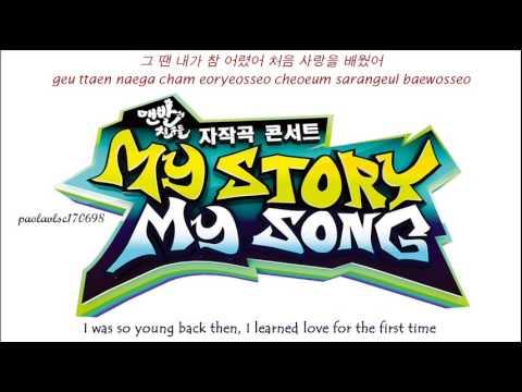 {ENG SUB} Kang HoDong feat. EunJi - One minute ago [OST Barefoot Friends]  {ROM/HAN}