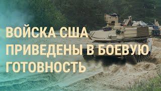 Российские войска у украинской границы   ВЕЧЕР   02.04.21