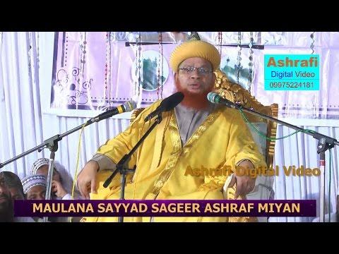 SYED SAGEER ASHRAF MIYAN SHAH-E-SIMNA CONFERENCE 21/10/2016 AMINABAAD NADINAKA 03