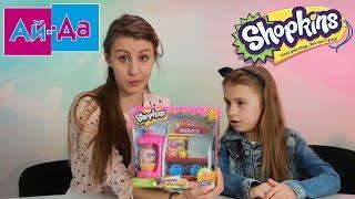 Шопкинс витрина - стенд с выпечкой коллекция конфет Ярмарка вкусов распаковка 12 игрушек, серия 4.