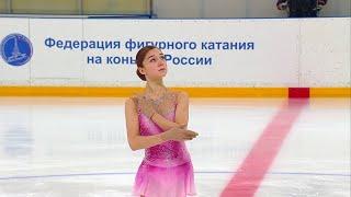 Анна Фролова Произвольная программа Женщины Кубок России по фигурному катанию 2020 21
