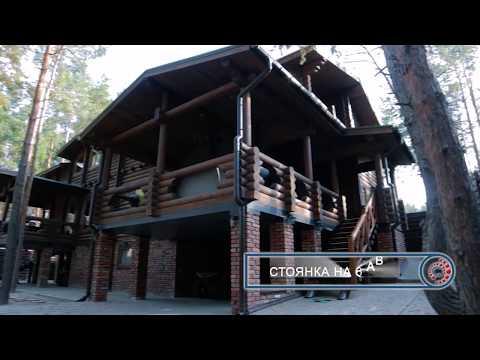 LuxEstate предлагает элитный дом из сруба к коттеджном поселке Сосновая Бухта