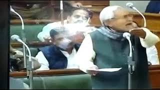 शिक्षकों के हड़ताल पर नीतीश कुमार का विधानसभा में बडा बयान ।। जरुर देखें ।।