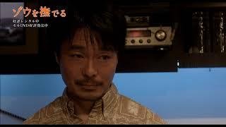 『半落ち』『ツレがうつになりまして。』の佐々部清監督が描く、映画制作にまつわる人間模様!!