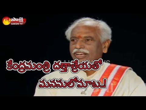 Sakshi Special Interview with Union Minister Bandaru Dattatreya || Sakshi Manasulo Maata