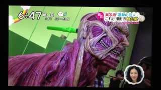 【舞台裏】実写版  進撃の巨人 thumbnail
