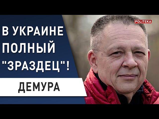 Важно! Мировой кризис в 2021 году! Демура: Китай возьмёт Украину натурой!