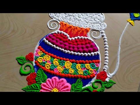 Sankranti special rangoli 2019/pongal designs by easy rangoli classes
