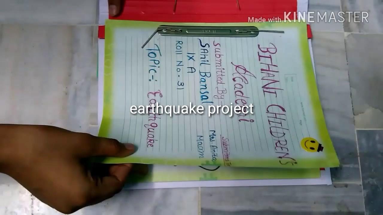 Project pdf earthquake