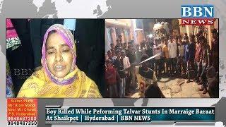 Boy Killed While Peforming Talvar Stunts In Marraige Baraat At Shaikpet | Hyderabad | BBN NEWS