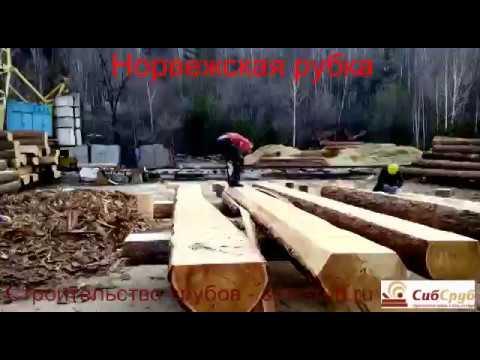 Норвежская рубка из лафета большого размера - СибСруб
