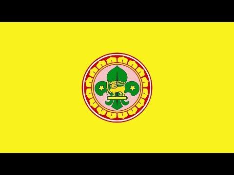Dadayamin Divi Rakina - Cub/Scout/Little friend/Girl Guide Song