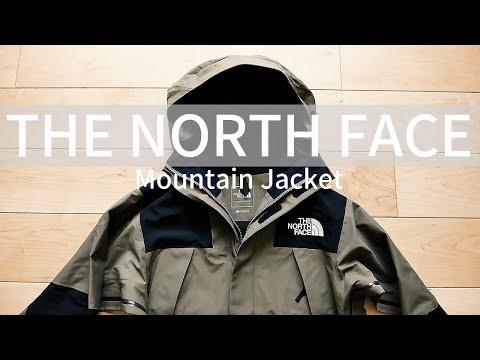 【 今回紹介したアイテム 】 ・THE NORTH FACE『マウンテンジャケット ワイマラナーブラウン』 ⇒https://a.r10.to/hVyWTR ブログレビューも参考に!...