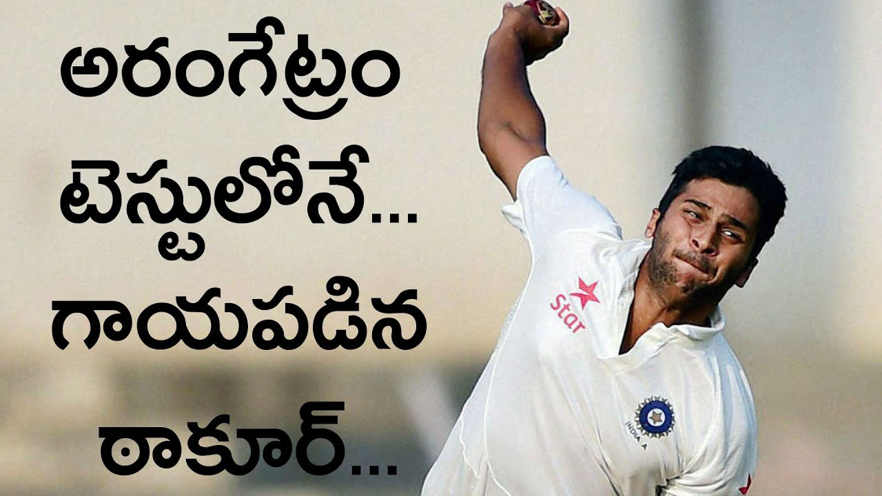 India vs West Indies 2018 : Shardul Thakur Leaves Field After Bowling 10 Deliveries | Oneindia