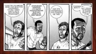 Ходячие мертвецы - 1 (озвучка)