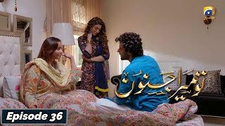 Tu Mera Junoon - Episode 36 - 14th Jan 2020 - HAR PAL GEO