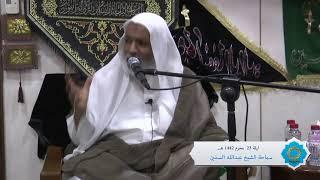 مجلس ليلة 23 محرم 1442   الشيخ عبدالله السمين