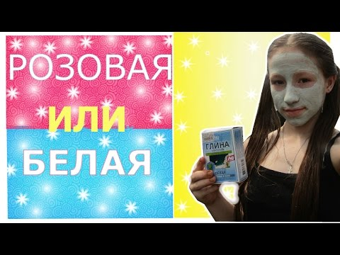 Домашние маски для -