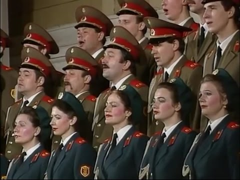 Soviet Army Red Star Choir Concert 1992