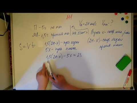 Алгебра 7класс. Мерзляк. 111. Линейные уравнения с одной переменной