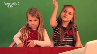 Что дети думают о группе Nirvana (