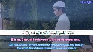 Gambar cover Usama Zehri   Surah Al Baqarah 1 112
