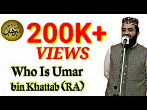 Who is Umar bin Khattab (RA) Part 1 - Qazi Mutee Ullah Sahb