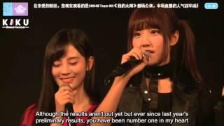 [ENG SUB] SNH48 Kiku (鞠婧祎) - Birthday Stage MC cut 3