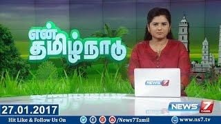 En Tamil Nadu News 27-01-2017 – News7 Tamil News
