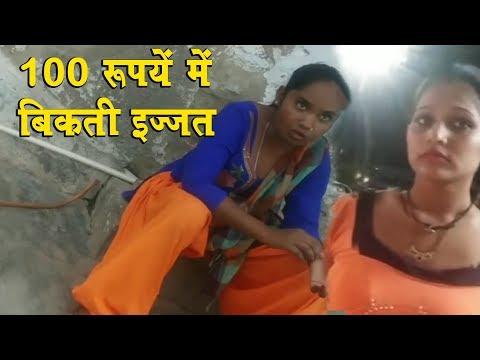life-at-sonagachi-kamathipura-&-gb-road-i-a-trip-to-village-and-town-part-4