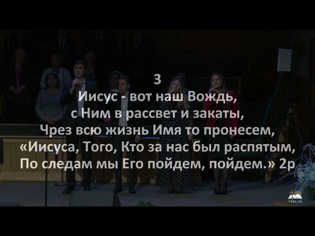 Наша Жизнь Это Бог