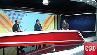 FARAKHABAR: Critics Discuss Appointment of Incompetent People To Security Posts