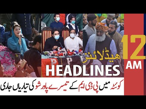 ARY NEWS HEADLINES | 12 AM | 25th OCTOBER 2020