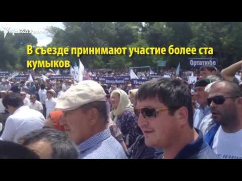 знакомство в дагестане kavkaz