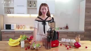 샤오미 쥬서기 착즙기 원액기 과즙기 녹즙기