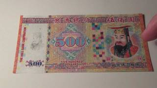 $500 Hell Bank Note from China