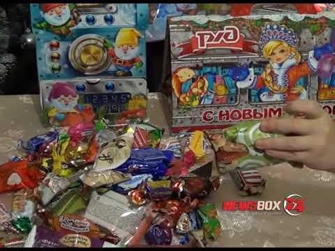 Администрация Владивостока в этом году решила не радовать детей Новогодними подарками
