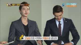 SBS [한밤의TV연예] - 수트입으니 더 좋은 이종석, 김우빈///