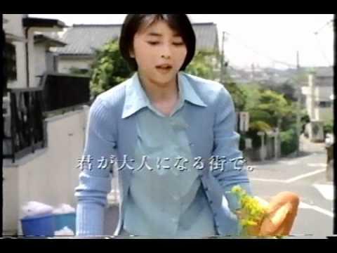 竹内結子 大蔵省 CM サムネイル画像