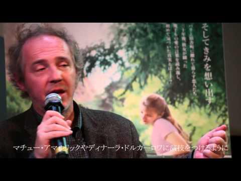 画像: 「あの頃エッフェル塔の下で」公開記念! アルノー・デプレシャン監督公開Q&A www.youtube.com