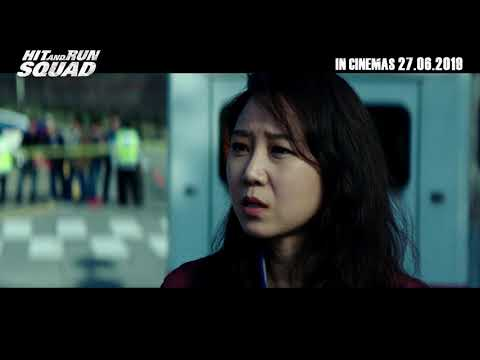 Hit And Run Squad Trailer MOV DUB