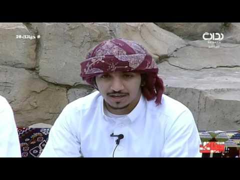 محلا شراب البن من صفر الدلالي ـ عبدالعزيز بن سعيد   #حياتك28