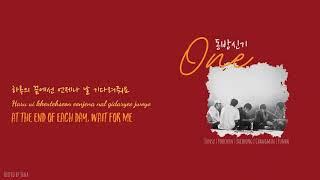 동방신기 | TVXQ! - One - Han | Rom | Eng Lyrics